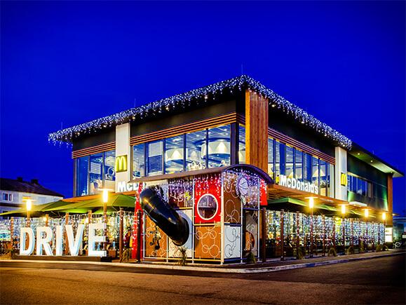 McDonald's Weihnachtsdekoration